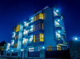 Guzara Hotel Addis، فندق في أديس أبابا
