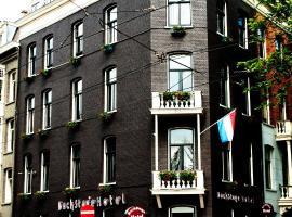 BackStage Hotel, hotel in Amsterdam