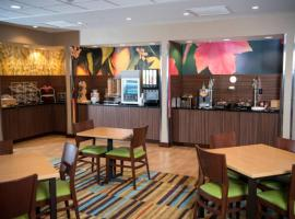 Fairfield Inn & Suites by Marriott Cincinnati Uptown/University Area, hotel in Cincinnati