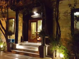 Andromeda Suites, hotel near Athens Music Hall, Athens