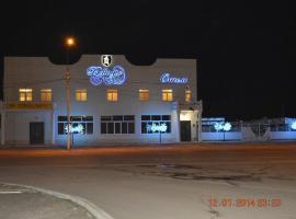 Hotel Bellagio, отель в Белореченске