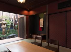 Kamishichiken Oku, ryokan a Kyoto
