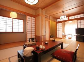 Ryokan Yamanoyu, hotel in Minamioguni