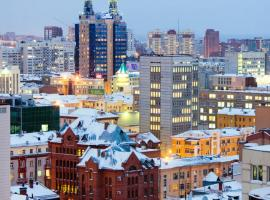 Hello Hostel, hotel near Novosibirsk State Art Museum, Novosibirsk