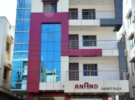 Hotel Anand Heritage, hotel in Shirdi