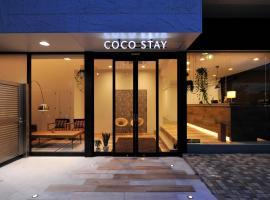 Coco Stay 西川口駅前、川口市のホテル