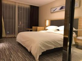 City Comfort Inn Plaza Hotel, hotel in Wuhan