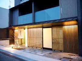 長野家、京都市のホテル