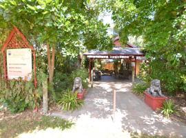 Shambhala Retreat Magnetic Island Cottages, hotel in Nelly Bay