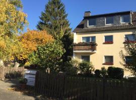 Apartmenthaus Sonnen, Ferienwohnung mit Hotelservice in Düsseldorf