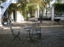Quinta La Encarnación, hotel in Casar de Cáceres