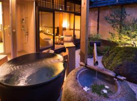 Nazuna 京都 二条城、京都市にある二条城の周辺ホテル