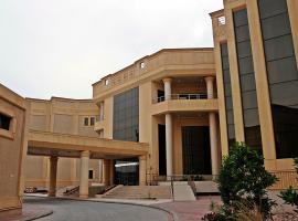 فندق التنفيذيين - العزيزية، فندق في الرياض