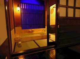 Yadoya, hotel in Kyoto
