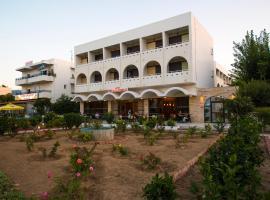 International Hotel, ξενοδοχείο στην Κω Πόλη