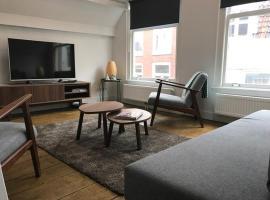 Maria's Suite, apartment in Utrecht