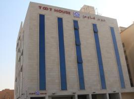 Toot house Jeddah, serviced apartment in Jeddah