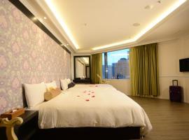 Golden Age Hotel, gistiheimili í Taipei