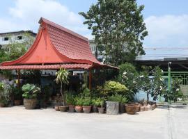 Pa Chalermchai Guesthouse, hotel near Ban Thap Chang Station, Bangkok