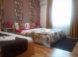 City Comfort Villa, hôtel  près de: Aéroport de Bucarest-Henri-Coandă - OTP