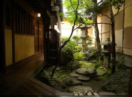 ゲストハウス金魚家、京都市のホテル