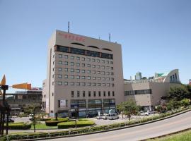 New Miyako Hotel Ashikaga, hotel in Ashikaga
