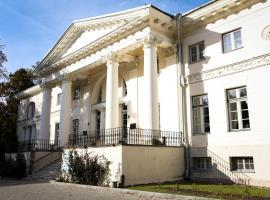 Saku Mõis & Saku Manor, отель в городе Saku