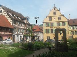 "Gîte ""Le cosy"", hotel in Turckheim"