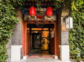 Michael's House Beijing