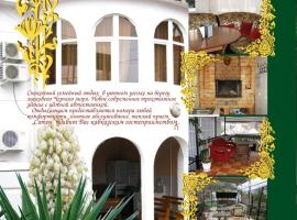 """Mini hotel """"Saten"""", отель в Дагомысе"""