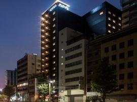 APA Hotel Ochanomizu-Ekikita, Apa hotel in Tokyo