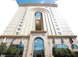 Makarem Umm Al Qura Hotel, hotel near King Abdullah Zamzam Water Project, Mecca