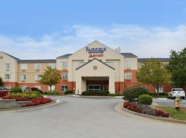 Fairfield Inn St. Louis St. Charles, hotel in St. Charles