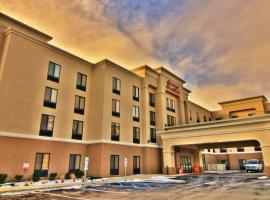 Hampton Inn and Suites Parsippany/North, hotel in Parsippany