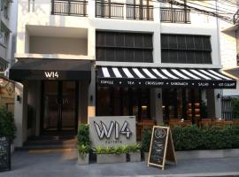 W14 パタヤ、パタヤ・サウスのホテル