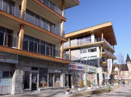 Hrebienok Resort - Dependance, hotel in Vysoké Tatry