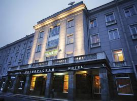 Гостиница Октябрьская, отель в Пскове