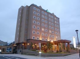 Route Inn Grantia Shiretoko Shari Ekimae, hotel in Shari