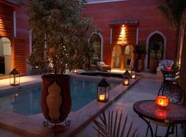Riad Alili, riad à Marrakech