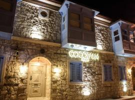 Cocopalm Boutique Hotel Alaçatı, hotel in Alaçatı