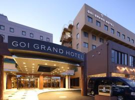 五井グランドホテル、市原市のホテル