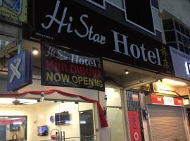 Hi Star Hotel, hotel di Sitiawan