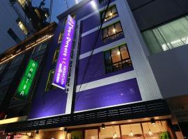 Adagio Bangkok, hotel in Bangkok