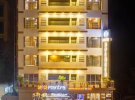 Hotel Spencer, hotel in Thane
