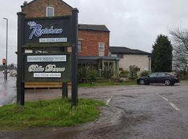 The Renishaw, hotel near Clumber Park, Renishaw