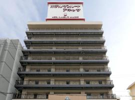 Hotel Sunroute Sopra Kobe Annesso, hotel near Kobe Harborland, Kobe
