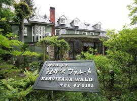 Hotel De Karuizawa Wald, hotel in Karuizawa