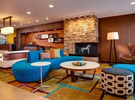 Fairfield Inn & Suites by Marriott Washington, hôtel à Washington