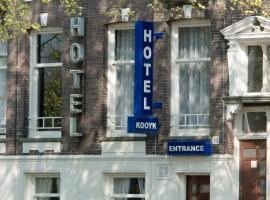 Family Hotel Kooyk, hotel in Amsterdam
