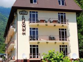 Вилла Леона, отель в Гагре
